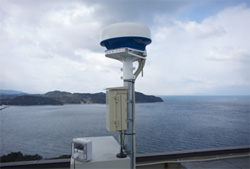 Weather sensing radar installed in Japan