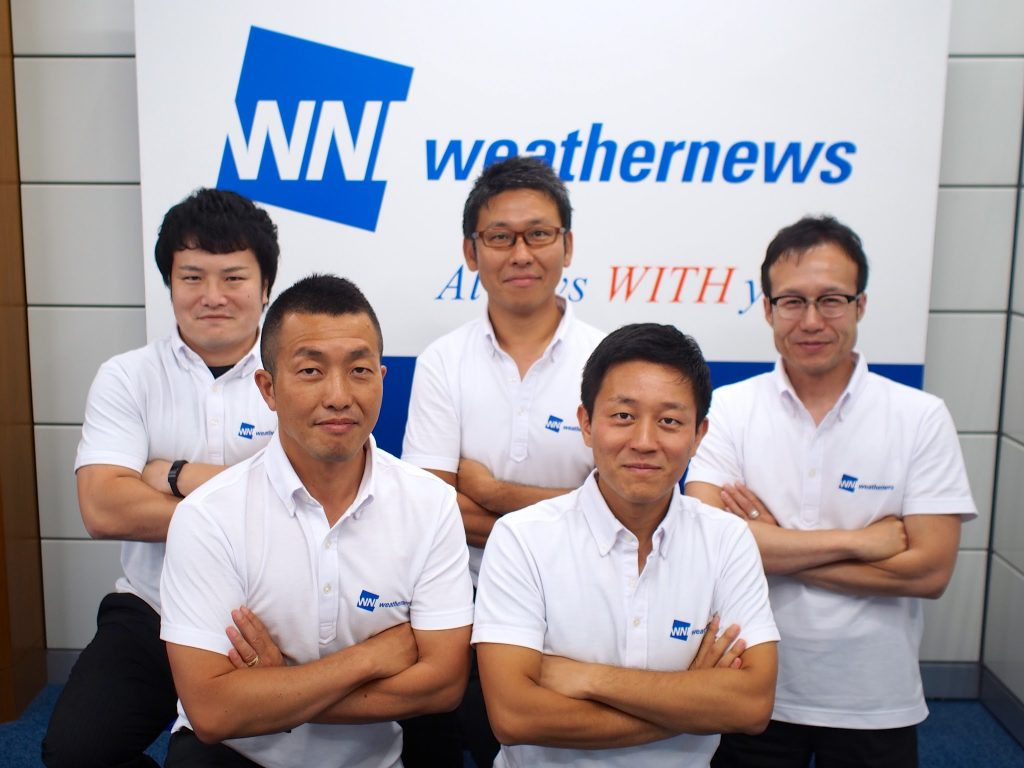 Weathernews Five Expert Staff of the Sports Weather Team
