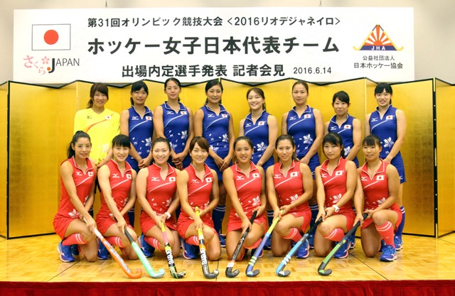 The Japan Women's Field Hockey Team. Photograph provided by the Japan Hockey Association.