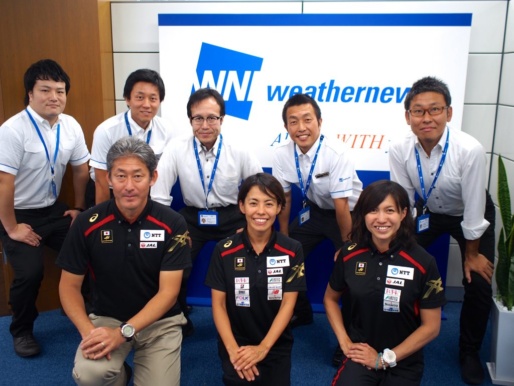 Front Row: Mr. Yamane, Ms. Ueda and Ms. Kato of the Japan Triathlon Team Back Row: Weathernews Sports Weather Team Rio Delegation