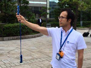 Forecast Leader: Kunihiro Naito