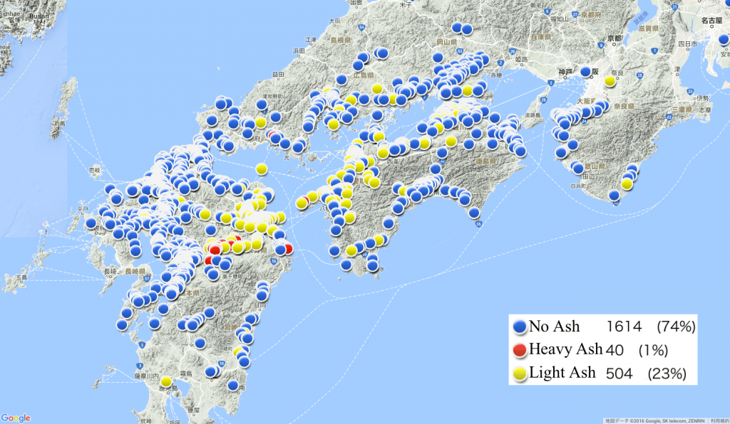 Falling volcanic ash report from 3:00 JST to 18:00 JST 8th